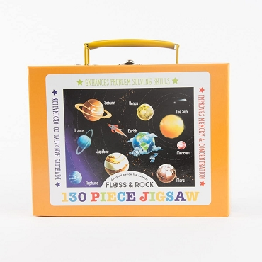 Lunch Box Solar System - 130 Piece